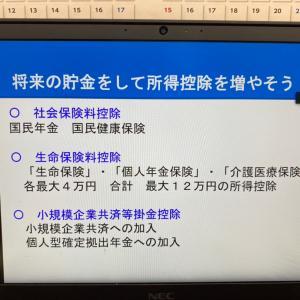 名古屋でご活躍の美容室専門税理士中嶋政雄先生をお招きして♪