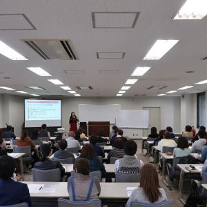 1月27日『2020年の目標達成のためのセミナー』イン名古屋