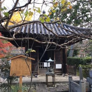 晩秋の京都散策 くろ谷