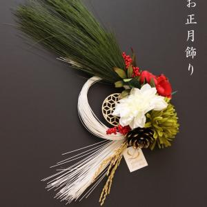 配達!で今年のお花仕事は終了。