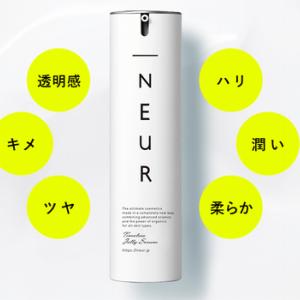 オーガニックで高いエイジング効果の高機能美容液『_NEUR(アンダーノイル)タイムレスジェリーセラム』
