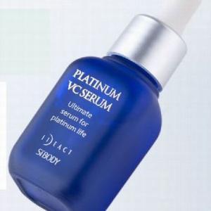 「紫外線ケア」と「コラーゲンケア」ができる美容液、『プラチナVCセラム』