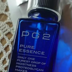 ヒアルロン酸より高保水力。エイジングケアの新定番。プロテオグリカンの原液配合美容液【PG2ピュアエッセンス】