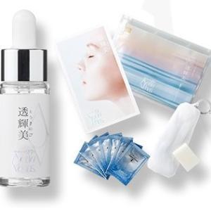 肌の「透明感」と「輝き」を引き出す集中美容液『透輝美(とうきのび )』トライアルセット