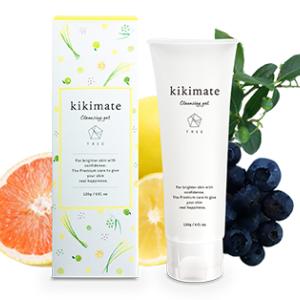 洗うほど肌が生まれ変わる 『kikimate クレンジングジェル』敏感肌・乾燥肌の悩みにも