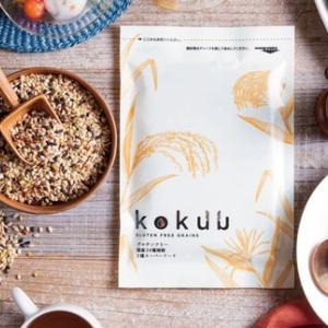 グルテンフリーの雑穀米。国産雑穀24種+スーパーフードプロテイン3種配合の『kokuu』