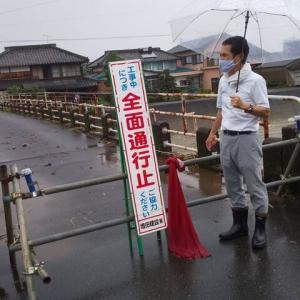 長引く大雨による災害に厳重注意