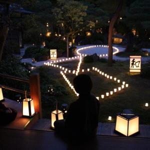 東林院 梵燈のあかりに親しむ会