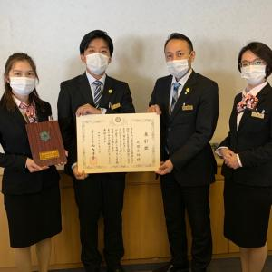 京都市消防局長賞をいただきました!