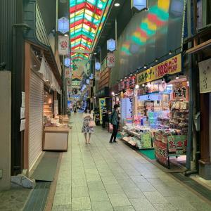 京都、旅気分 錦市場と伊藤若冲