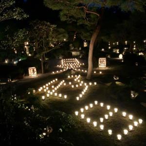 東林院 特別拝観「梵燈のあかりに親しむ会」
