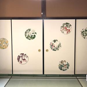 2021年京の冬の旅 妙心寺塔頭「大雄院」特別公開 3月5日再開