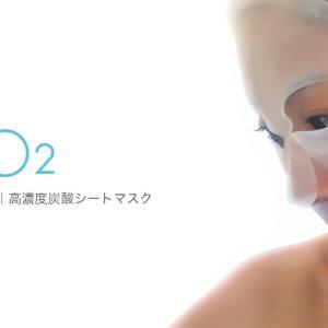 [週末美容]カッサと炭酸マスクがかなりいい!