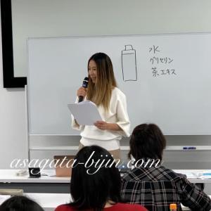 コスメの選び方は「自分軸」(東京セミナー終了ありがとう!)