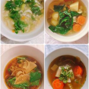 Vol.155 美容と健康に嬉しいスープでほっこり♡【プライベート追っかけ記事】