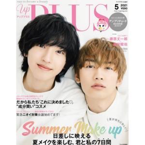 雑誌「upPLUS 5月号」に掲載されました!