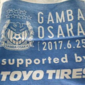 2017年6月25日 ガンバ大阪vs川崎フロンターレ