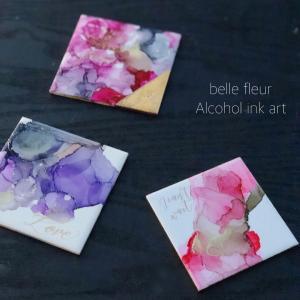 アルコールインクアートといろいろな組み合わせ