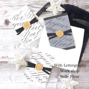 魅了されるクリスマスカードはこれ!!