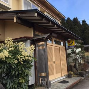 東鳴子温泉 阿部旅館 NO820