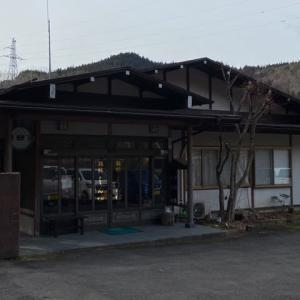 小原温泉 しんゆ  NO831