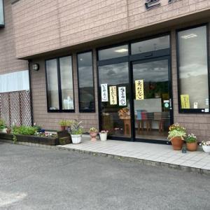 川渡温泉 芭蕉庵に新商品が!
