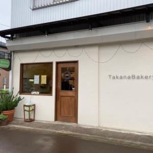 長岡市 Takana Bakary PO289