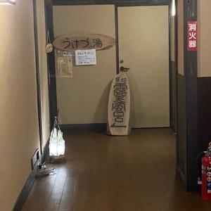 栃尾又温泉 自在館 貸し切り風呂編 NO854