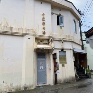 野沢温泉 十王堂の湯 NO861