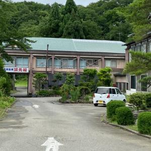 長岡温泉 湯元館 NO862