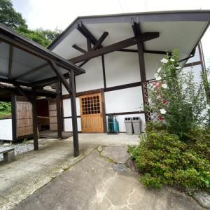 西那須温泉 旅館 大鷹の湯 施設編 NO863