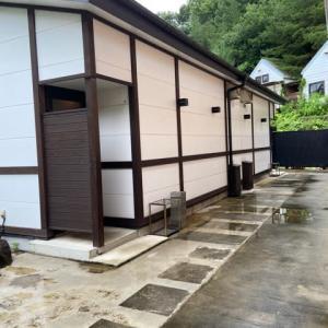 西那須温泉 旅館 大鷹の湯 貸切風呂編 NO863
