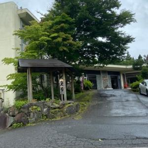 中山平温泉 なかやま山荘 NO867