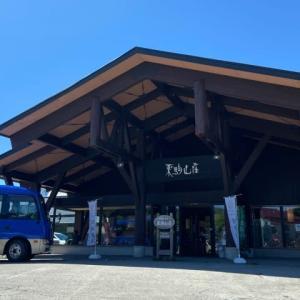 栗駒山荘 NO870