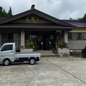 中山平温泉 花渕荘 NO871