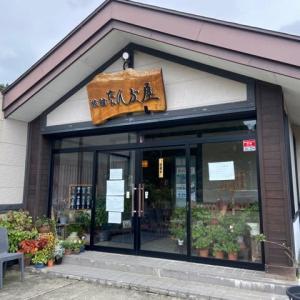 東鳴子温泉 旅館 なんぶ屋 NO877