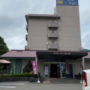 東鳴子温泉 ホテルニューあらお NO878