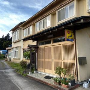 東鳴子温泉 阿部旅館(日帰り休憩)NO894
