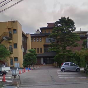 富山県砺波市 鳥越の宿 三楽園 NO957