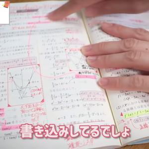 数学は暗記なのか?