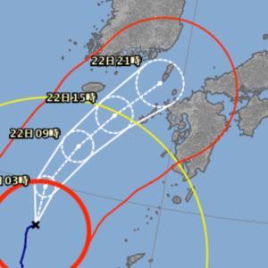 台風イベント何度目❓