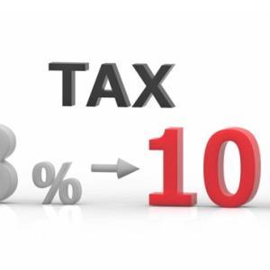 消費税10%⁉️