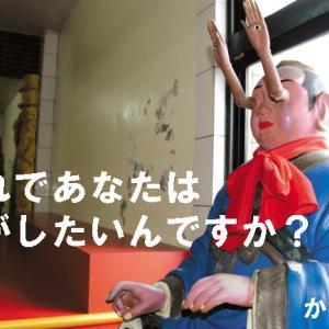 12日 JA西東京かすみ直売センターにて