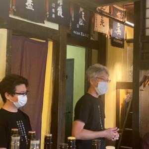 新生『竹浪酒造店』を楽しむ会