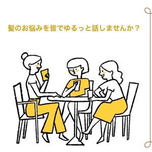 久しぶりの【お茶会】を開催します!