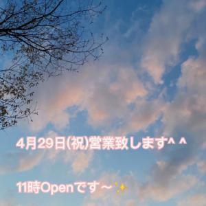 4月29日(祝)と30日(木)は営業致します