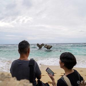 ロケハン沖縄