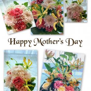 Happy Mother's Day♡