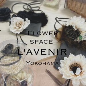 【横浜女性起業家collection2021】に参加中!