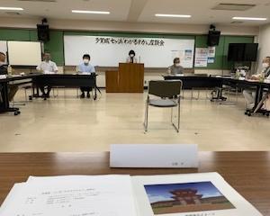 多賀城・七ヶ浜「わがるすかぁ?」懇談会